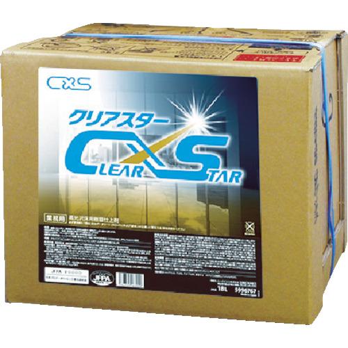 【直送】【代引不可】シーバイエス 樹脂ワックス クリアスター 5996767