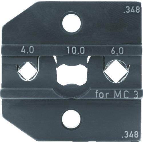 RENNSTEIG 圧着ダイス 624-348 MC3 4.0-6.0 624-348-3-0