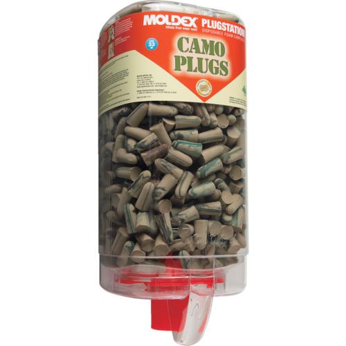MOLDEX(モルデックス) 耳栓 カモプラグ プラグステーション 6648