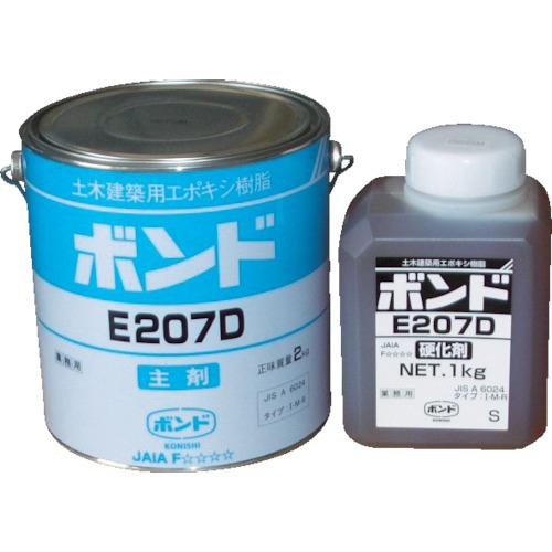 コニシ 土木建築用エキポシ樹脂接着剤 E207D 中粘度 冬用 3kgセット 05093