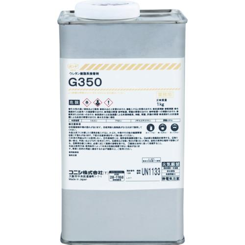 粘合剂G350 1kg 05559个蜗牛