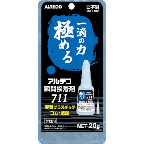 ALTECO(アルテコ) 瞬間接着剤 711-B 金属・ゴム・プラ用 20g 40本 711-B-20G