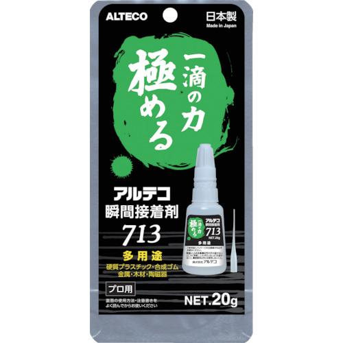 ALTECO(アルテコ) 瞬間接着剤 713-B 多用途20g 40本 713-B-20G
