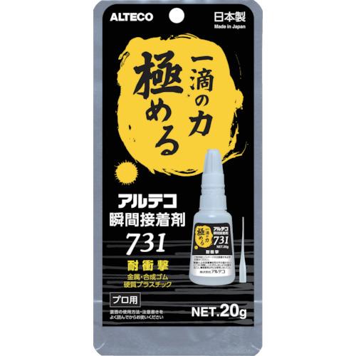 ALTECO(アルテコ) 瞬間接着剤 731-B 耐衝撃20g 40本 731-B-20G