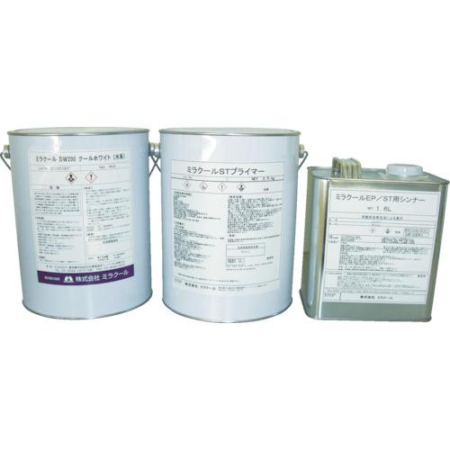 シロキコーポレーション 遮熱塗料 ミラクールSWセット(17平方m用) クールホワイト 7554867