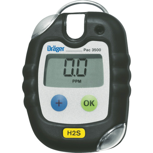 Drager(ドレーゲル) 単成分ガス検知警報器 パック3500 酸素 64×84×20mm 8322004