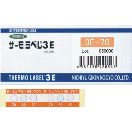 日油技研 サーモラベル8点表示 不可逆性 90度 8E-90