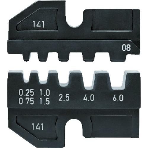 【セール期間中ポイント2~5倍!】KNIPEX(クニペックス) 9743-200用圧着ダイス エンドスリーブ用 9749-08