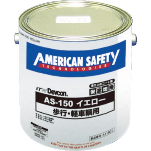 デブコン(ITW) 滑り止めコート剤 安全地帯AS-150 イエロー 3.8L A11801