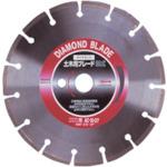 ロブテックス(エビ) ダイヤモンド土木用ブレード 10インチ 22φ AC1022