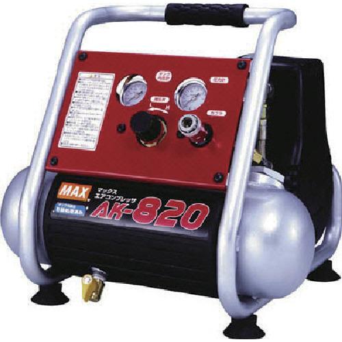 【セール期間中ポイント2~5倍!】MAX(マックス) エアコンプレッサ 1馬力 AK-820