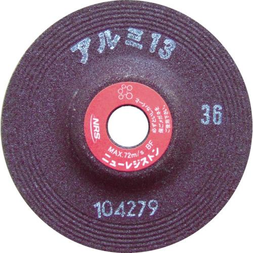 NRS(ニューレジストン) オフセット砥石 アルミ13 180X6X22 #36-P 25枚 AL131806-36P
