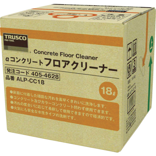 TRUSCO(トラスコ) αコンクリートフロアクリーナー 18L ALP-CC18