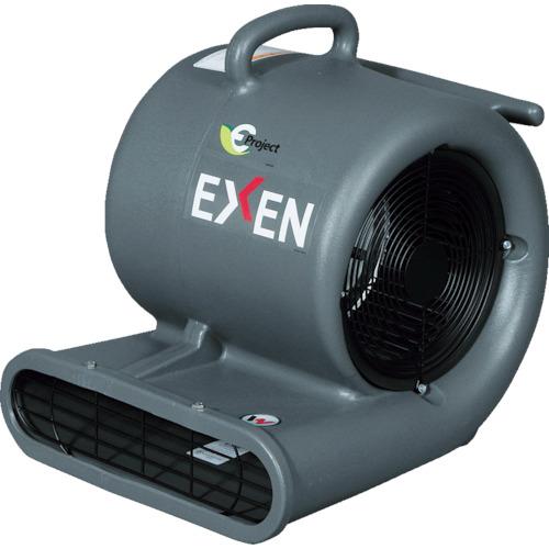 エクセン 送風機 エアームーバー AM3000CGFCI