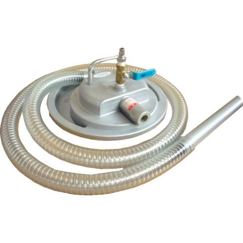 アクアシステム エア式掃除機 乾湿両用クリーナー(オープンペール缶用) APPQO550S