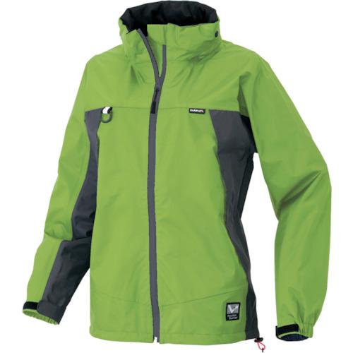 アイトス ディアプレックス レディースジャケット ミントグリーン 15号(3L) AZ56312-035-15(3L)