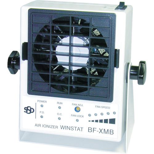 シシド静電気 送風型除電装置 ウインスタット BF-XMB