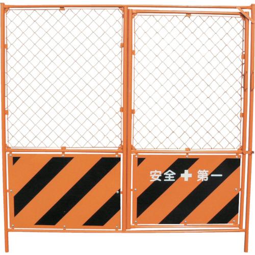 【直送】【代引不可】グリーンクロス 扉付ガードフェンス 1104520112