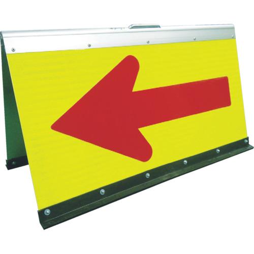 グリーンクロス 蛍光高輝度二方向矢印板 イエロー・グリーン面 赤矢印 1106040413