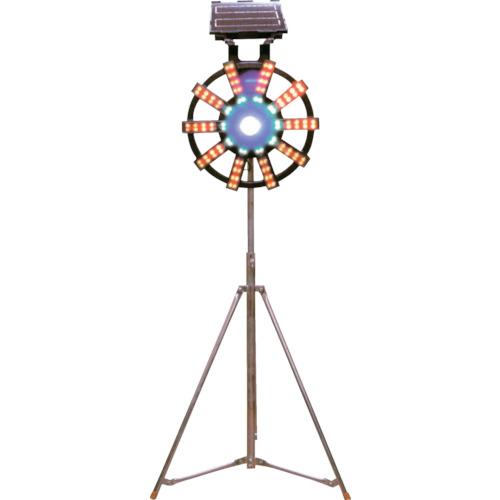 グリーンクロス ソーラー式フラッシュ警告灯 三脚付 1109500402
