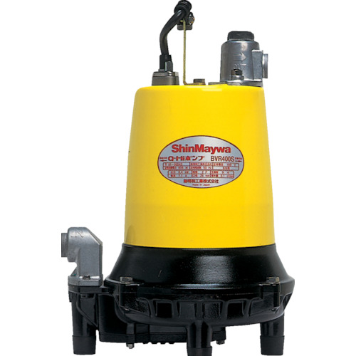 【直送】【代引不可】新明和工業 残水用自吸ポンプ 100L/min 全揚程9.0m 50/60HZ 100V BVR400S