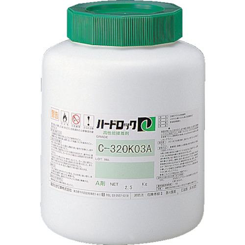 デンカ 二液混合接着剤セット ハードロック 2kg C320K-03