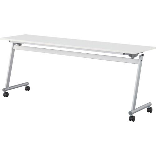 【直送】【代引不可】IRIS(アイリスチトセ) フライングテーブル天板跳上 下棚付1800X450ホワイト CFTR-S1845-W