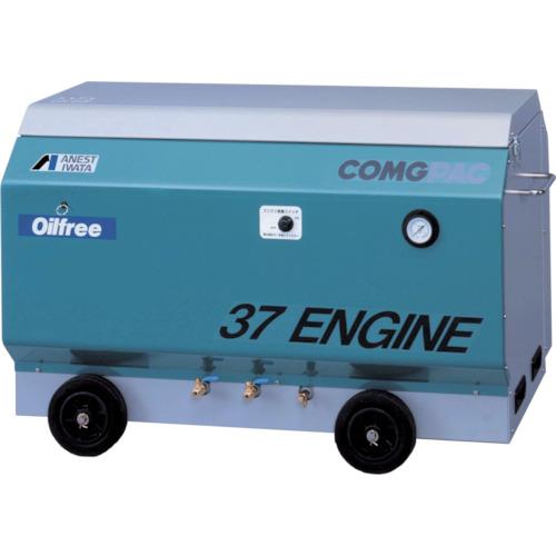 【直送】【代引不可】アネスト岩田 出張作業用エンジンパッケージコンプレッサー 3.7kW CFUE37-7S