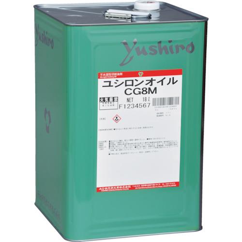 ユシロ化学工業 不水溶性油剤 ユシロンオイル CG8M