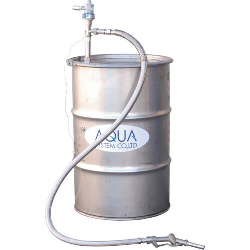 【直送】【代引不可】アクアシステム ケミカルドラムポンプSUS製(エア式)溶剤・薬品用 CHD-20ASUS-N