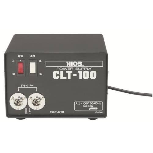 ハイオス DCドライバー用電源 CLT-100