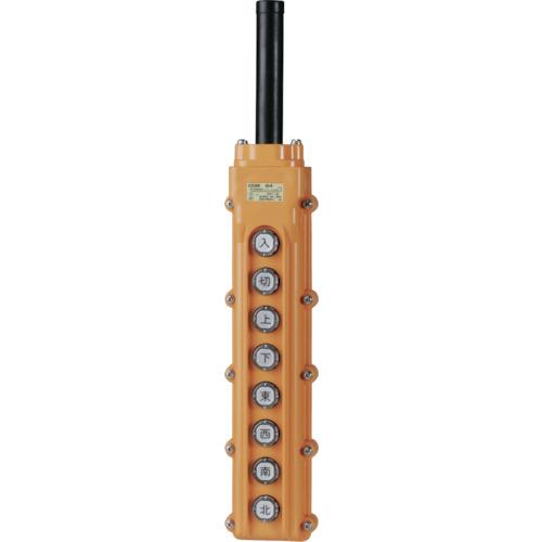 春日電機 電動機間接操作用押ボタン開閉器 8点 COB64