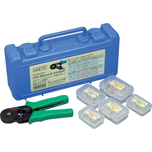 カメダデンキ COSスリーブ 工具セット COS-SFC-KIT