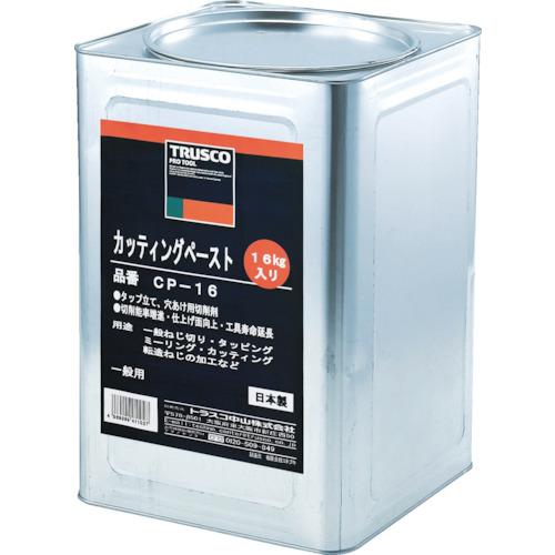 TRUSCO(トラスコ) カッティングペースト 16kg CP-16
