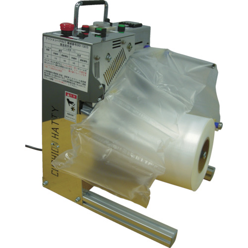 【直送】【代引不可】ツカサ(司化成工業) エアー緩衝材製造機 クッションハチ CUSHION HATTY