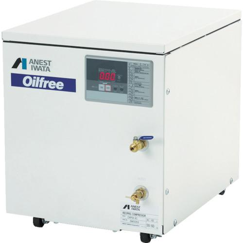 【直送】【代引不可】アネスト岩田 オイルフリーコンプレッサ 0.4KW 単相100V CWP04-8C