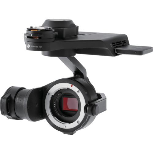 特別オファー DJI Zenmuse D-121517 X5R DJI NO.1 ジンバル&カメラ(レンズなし) NO.1 D-121517, momoco:b58dfe1d --- asthafoundationtrust.in