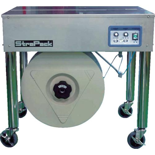 【直送】【代引不可】ストラパック 半自動梱包機 多湿環境用 下部カバーなし D55SUS