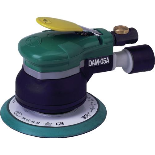 【セール期間中ポイント2~5倍!】空研 非吸塵式デュアルアクションサンダー(マジック) DAM-05AB