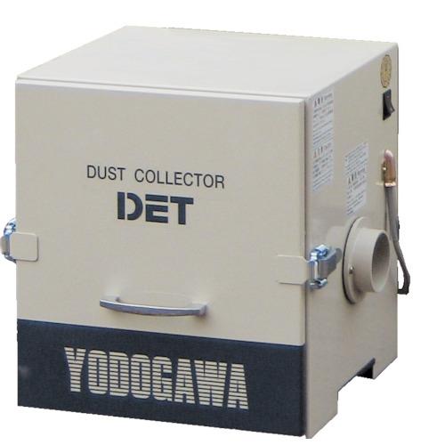 淀川電機 カートリッジフィルター集塵機 0.2kW DET200A