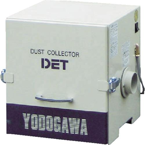 【直送】【代引不可】淀川電機 カートリッジフィルター集塵機(0.2kW)異電圧仕様品三相380V DET200B-380V