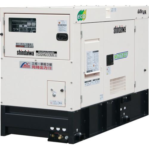 【直送】【代引不可】新ダイワ(やまびこ) 大型ディーゼル発電機 三相・単相同時 DGM600MK