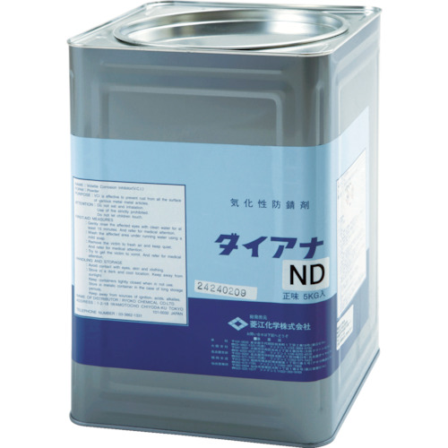 菱江化学 鉄鋼用気化性防錆剤 ダイアナND 5kg DIANA_ND-5KG