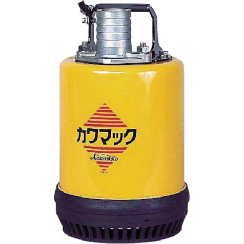 【直送】【代引不可】川本ポンプ 工事用水中排水ポンプ DU4-505-0.5T