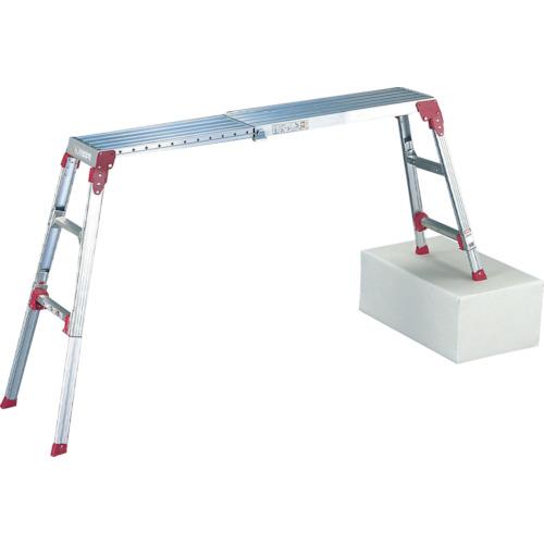 【直送】【代引不可】ハセガワ(長谷川工業) アルミ製足場ダイバステージ(天板スライド式)0.69~1.07m DXS-1510