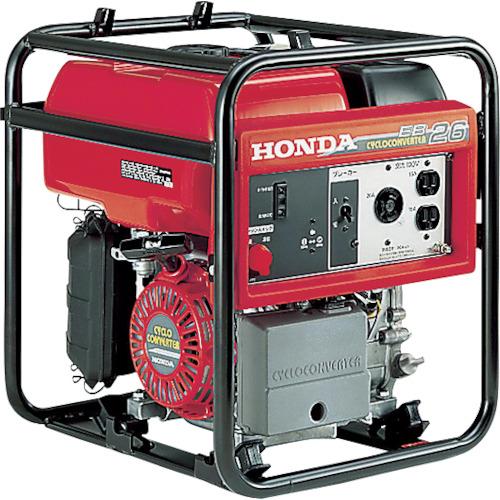 【直送】【代引不可】HONDA(ホンダ) オープン型発電機 2.6kVA(交流専用) EB26K1JN