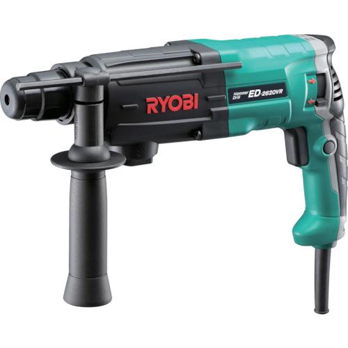 リョービ(RYOBI) ハンマードリル SDSプラスビット ED-2620VR 654902A