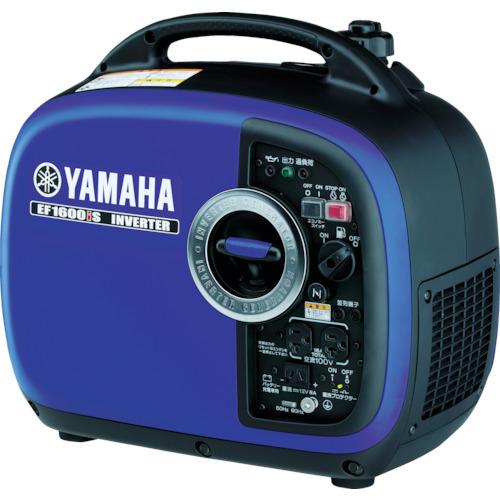 ヤマハ(YAMAHA) 防音型インバーター発電機 1.6kVA(交流/直流) EF1600IS