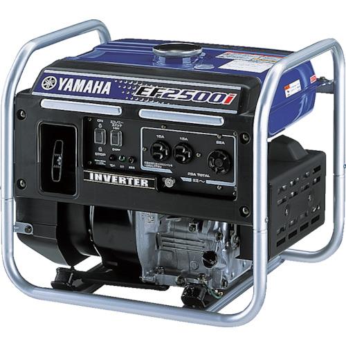 【直送】【代引不可】ヤマハ(YAMAHA) オープン型インバータ発電機 2.5kVA(交流専用) EF2500I