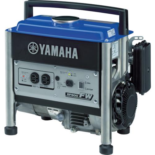 【直送】【代引不可】ヤマハ(YAMAHA) オープン型ポータブル発電機 0.7kVA(交流専用) 50Hz EF900FW50HZ